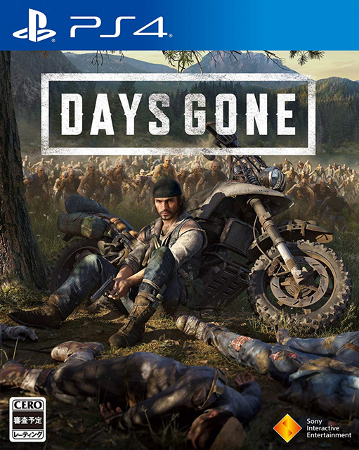 daysgone-price3.png