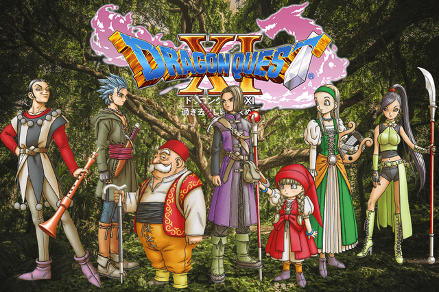 dragonquest11-new-monster.png